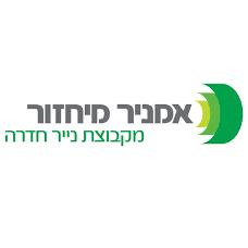 לוגו אמניר מיחזור